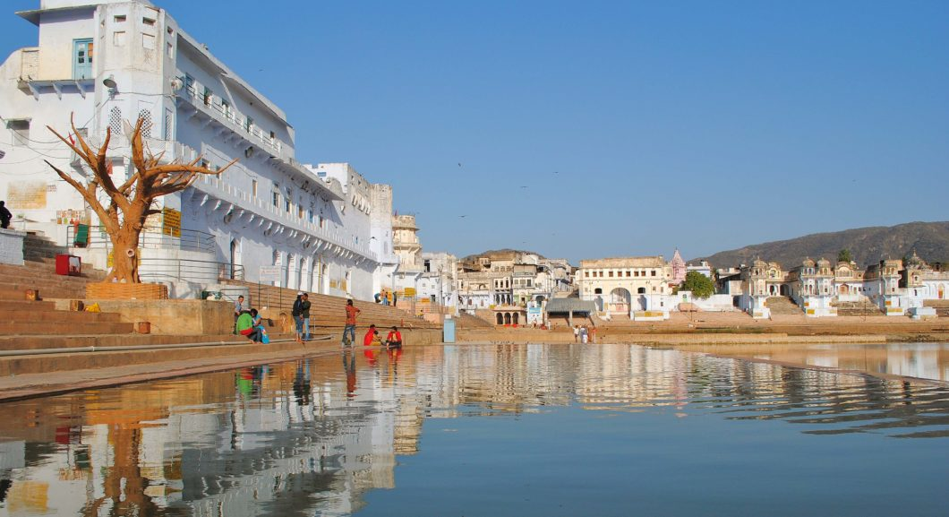 RA-Pushkar Lake
