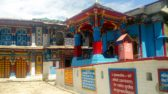 Ukimath Temple